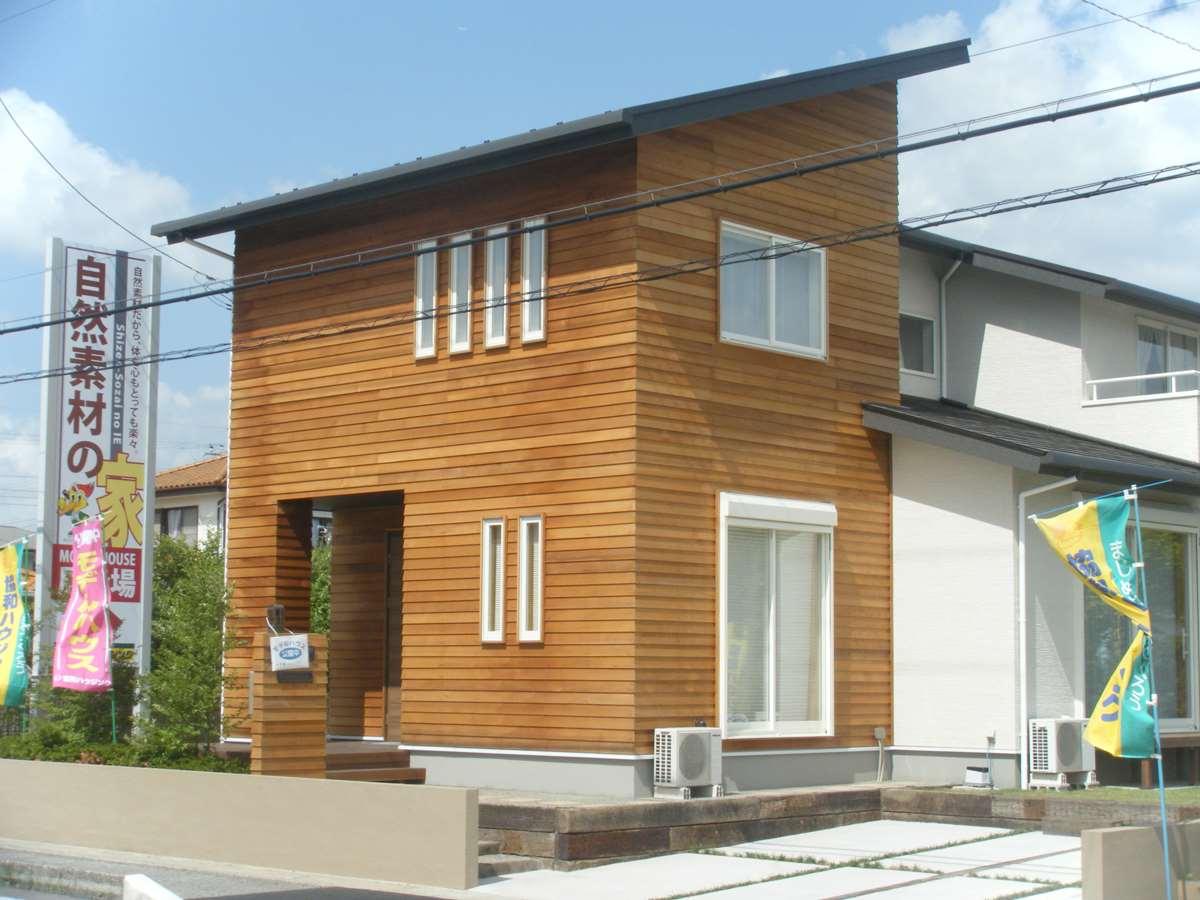 チャネル通信 第14回 「自然素材の家モデルハウス」