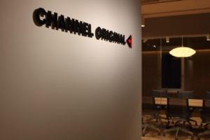 チャネルの図書室